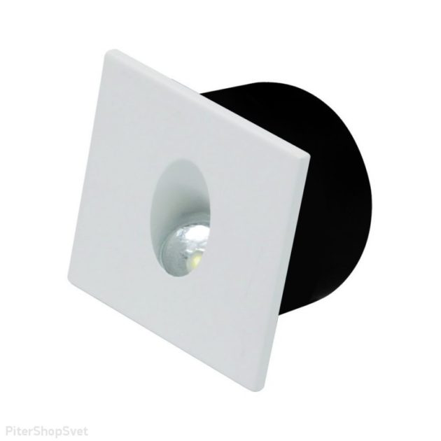 HL 957L ZUMRUT BELA Ugradna zidna LED svetiljka / 079-001-0003